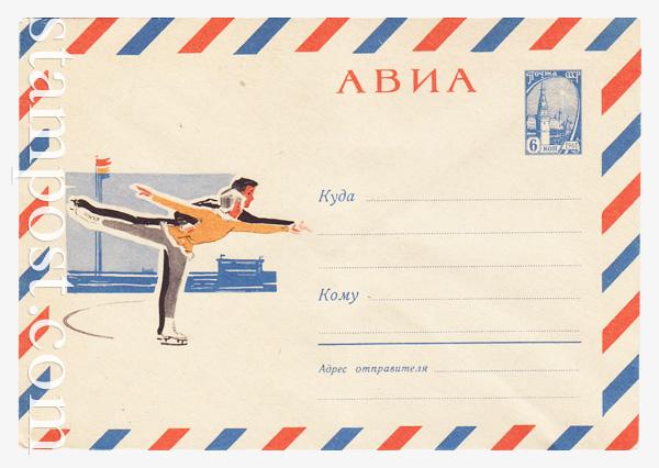 4405 ХМК СССР  1966 АВИА. Фигуристы