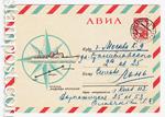 "ХМК СССР/1966 г. 4412 P  1966 АВИА. Теплоход ""Надежда Крупская"""