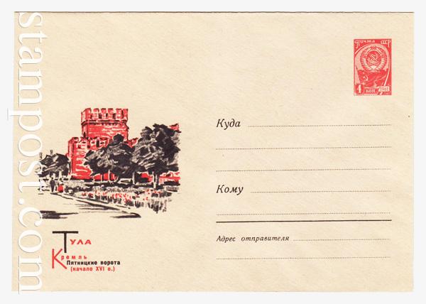 4435 ХМК СССР  1966 Тула. Кремль. Пятницкие ворота
