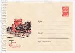 ХМК СССР 1966 г. 4435  1966 Тула. Кремль. Пятницкие ворота