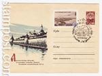 ХМК СССР/1966 г. 4432 SG  1966 Соловецкие острова. Кремль