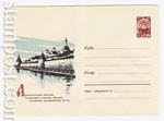 ХМК СССР 1966 г. 4432  1966 Соловецкие острова. Кремль