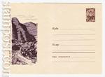 ХМК СССР 1966 г. 4430  1966 Ашхабад. Дорога на Фирюзу