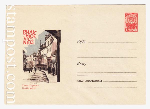 4440 ХМК СССР  1966 Вильнюс. Улица Горького