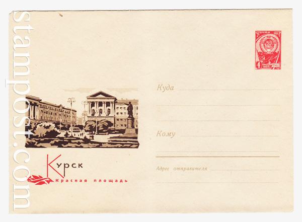 4445 ХМК СССР  1966 Курск. Красная площадь