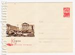 ХМК СССР/1966 г. 4445  1966 Курск. Красная площадь