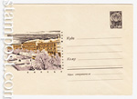 ХМК СССР/1966 г. 4446  1966 Липецк. Проспект Мира