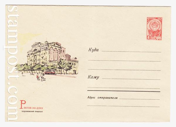4448 ХМК СССР  1966 Ростов-на-Дону, Буденовский проспект