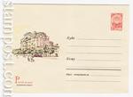 ХМК СССР/1966 г. 4448  1966 Ростов-на-Дону, Буденовский проспект