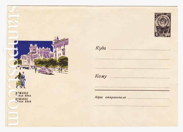 4452 ХМК СССР  1966 Душанбе. Улица Айни