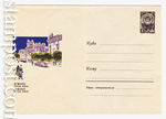 ХМК СССР/1966 г. 4452  1966 Душанбе. Улица Айни