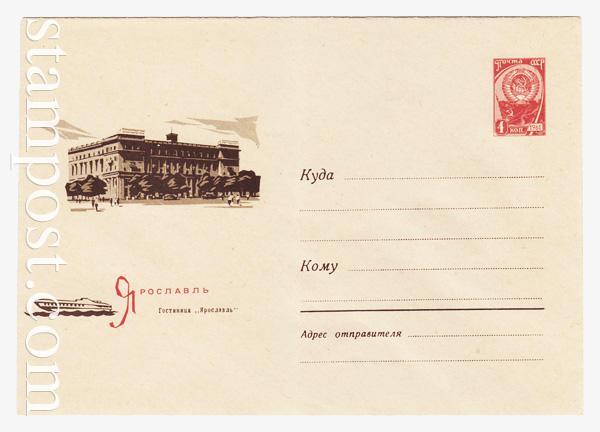 """4454 ХМК СССР  1966 Ярославль. Гостиница """"Ярославль"""""""