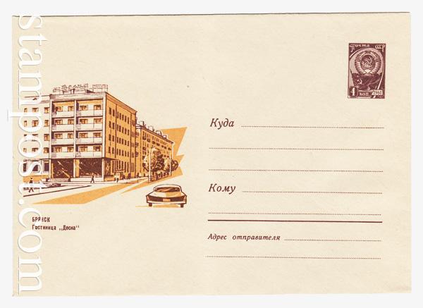 """4456 ХМК СССР  1966 Брянск. Гостиница """"Десна"""""""