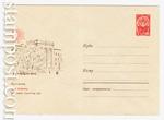 ХМК СССР/1966 г. 4463  1966 Кустанай. Лом Советов