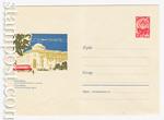 ХМК СССР/1966 г. 4465  1996 Ашхабад. Административное здание