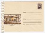 ХМК СССР/1966 г. 4466 Dx2  1966 Москва. Музей Пушкина