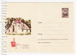 ХМК СССР/1966 г. 4470  1966 Мастерская Поленова близ Тарусы