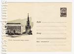 ХМК СССР/1966 г. 4473  1966 Москва. Кремлевский дворец съездов
