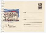 ХМК СССР/1966 г. 4482  1966 Актюбинск. ДК металлургов