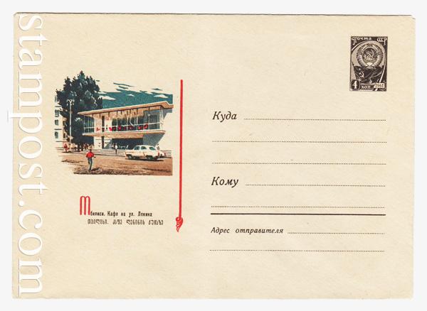 4496 ХМК СССР  1966 Тбилиси. Кафе на улице Ленина