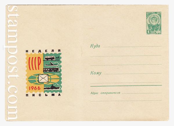 4498 ХМК СССР  1966 Неделя письма