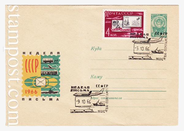 4498 SG ХМК СССР  1966 Неделя письма