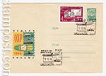 ХМК СССР/1966 г. 4498 SG  1966 Неделя письма