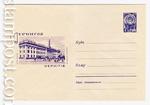 ХМК СССР 1966 г. 4499  1966 Чернигов. Дом связи