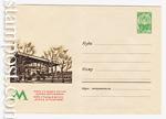 """ХМК СССР 1966 г. 4505  1966 Киев. Станция метро """"Завод Большевик"""""""