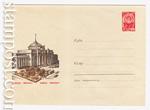 ХМК СССР 1966 г. 4506  1966 Одесса. Вокзал