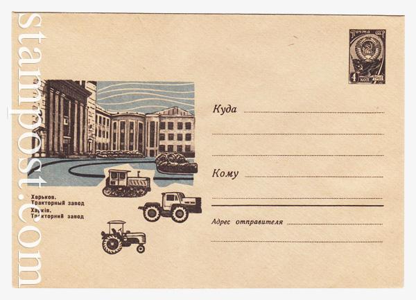 4508 Dx2 ХМК СССР  1966 Харьков. Тракторный завод