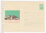 ХМК СССР 1966 г. 4519  1966 Ставрополь. Краевая библиотека