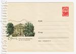 ХМК СССР 1966 г. 4520  1966 Орел. Библиотека им. Крупской
