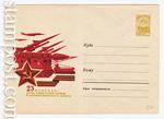 ХМК СССР 1966 г. 4531 Dx2  1966  23 февраля — День СА и ВМФ