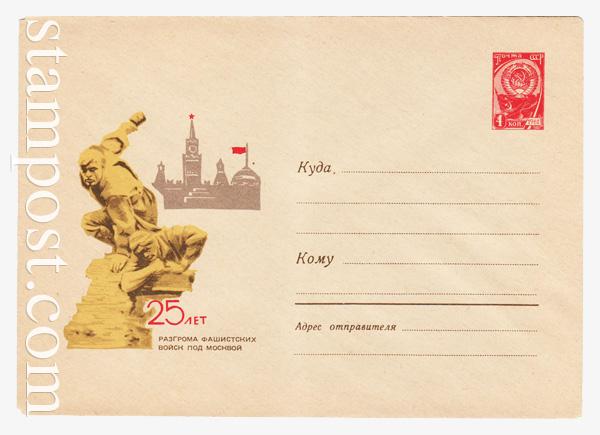 4535 ХМК СССР  1966  Белгородская обл. Памятник танкистам 1