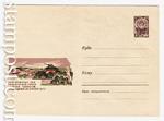 ХМК СССР/1966 г. 4535  1966  Белгородская обл. Памятник танкистам 1