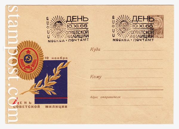 4541 SG Dx2 ХМК СССР  1966 День советской милиции