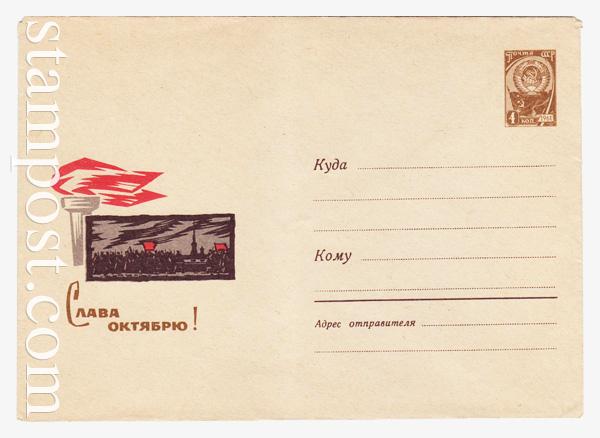 4546 ХМК СССР  1966 Слава Октябрю! А. Плетнев