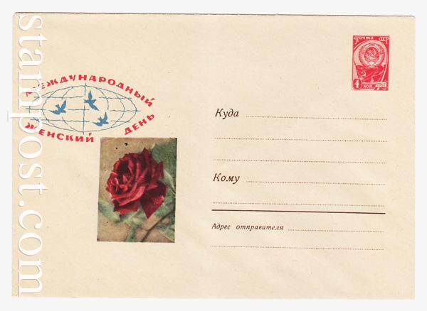 4547 ХМК СССР  1966 Международный женский день. П. Смоляков, И. Дергилев