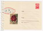ХМК СССР/1966 г. 4547  1966 Международный женский день. П. Смоляков, И. Дергилев