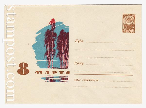 4550 ХМК СССР  1966 8 Марта. В. Михайлов