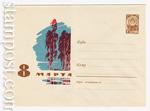ХМК СССР 1966 г. 4550  1966 8 Марта. В. Михайлов