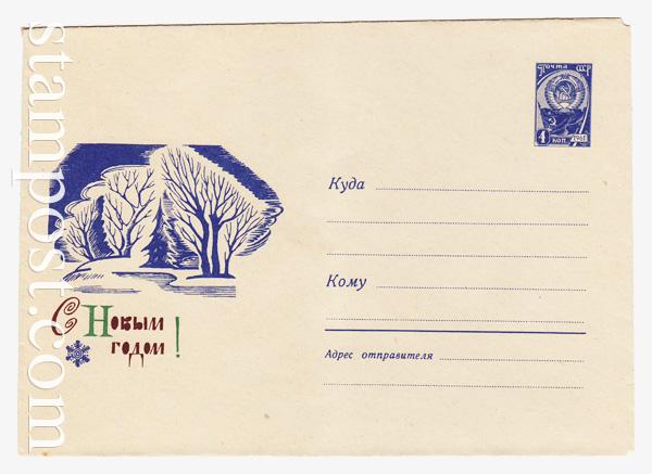 4553 ХМК СССР  1966 С Новым годом! Опушка леса. Н. Ветцо