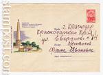 ХМК СССР 1966 г. 4074 P  1966 06.01 Темрюк. Обелиск Таманской армии