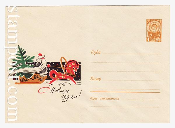 4558 ХМК СССР  1966 С Новым годом! Дед-мороз в санях. Л. Модель