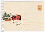 ХМК СССР 1966 г. 4558  1966 С Новым годом! Дед-мороз в санях. Л. Модель