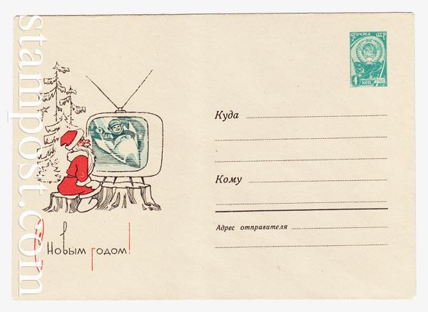 4564 P ХМК СССР  1966 С Новым годом! Ю. Левиновский