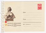 ХМК СССР/1966 г. 4237 b  1966 12.05 Пружаны. Памятник Вере Хоружей