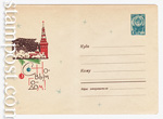 ХМК СССР/1966 г. 4566  1966  С Новым годом! А. Плетнев