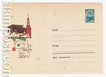 USSR Art Covers/1966 4566  1966  С Новым годом! А. Плетнев
